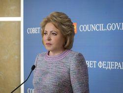 Матвиенко, Голодец и Терешкова попали в список самых богатых российских чиновниц
