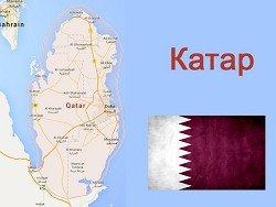 Катар может лишиться чемпионата мира по футболу