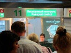За 13 лет Россию покинули 20 тысяч долларовых миллионеров и миллиардеров