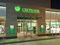 """""""Сбербанк"""" предупредил о фальшивых купюрах в банкоматах"""
