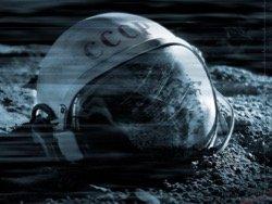 Запуск двух российских аппаратов к Луне отложили на год