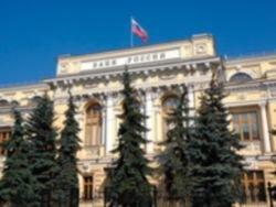 Прибыль российских банков достигла максимума за всю историю РФ