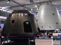 Радиация больше не страшна: ученые из Роскосмоса разработали новую защиту