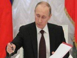 Путин подписал закон об ужесточении наказания за нелегальный алкоголь