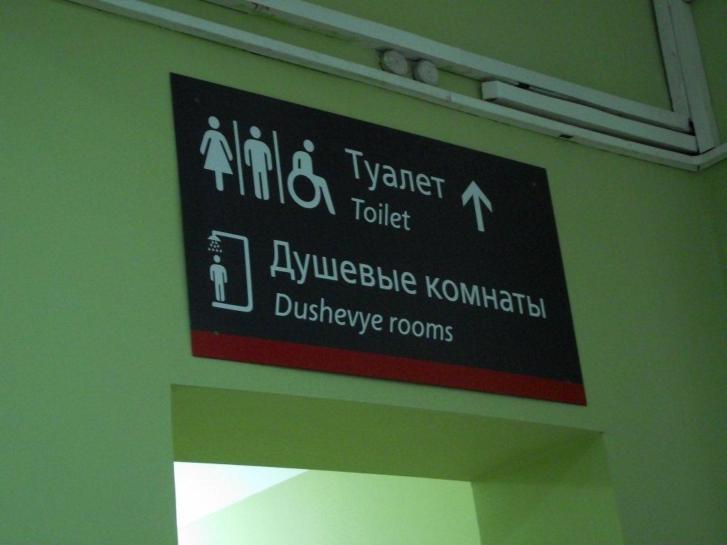 Русские сексуальные фразы