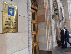 Генпрокуратура РФ выявила более 100 тысяч нарушений жилищных прав граждан