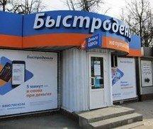 """Новый законопроект внесен в Госдуму: """"потолок"""" роста для кредита — 50 %"""