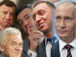 Америка посчитала деньги российской элиты и скоро начнет их изымать
