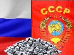 Что России досталось в наследство от СССР. Инфографика
