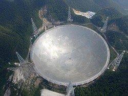 Радиотелескоп для поиска инопланетян построили в Китае
