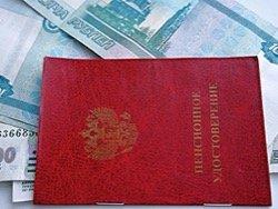 За последние три года реальный размер пенсий в России сократился почти на 7%