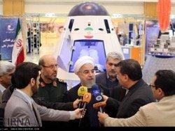 Космос Исламской революции