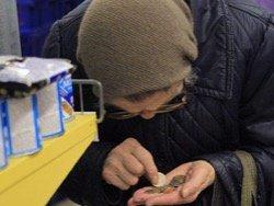 В Украине 20 тысяч человек не получают пенсии из-за недостатка стажа