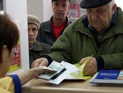 Экономика РФ: нерадужные перспективы