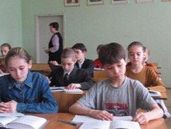 Доходы учителей в разных странах: Россия плетется в хвосте