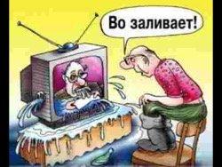 СМИ - фабрика лжи