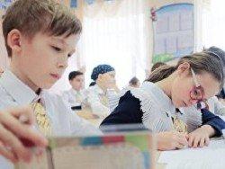 ВЦИОМ выяснил расходы родителей к 1 сентября