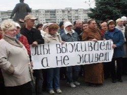 Россияне назвали бедность, цены и безработицу главными проблемами