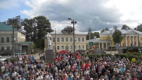 """В Ивановской области население протестует против """"мусорных"""" тарифов"""