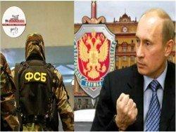 """Что мы хотим знать о ФСБ в """"ответ"""""""