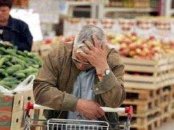 Рост цен в России ускорился в пять раз