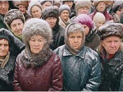Как убивали пенсионную систему России