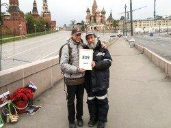 Новое убийство у стен Кремля