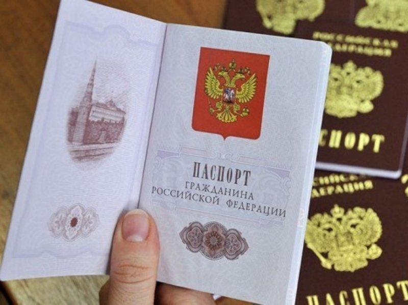 При получении российского гражданства иностранцы будут присягать на верность