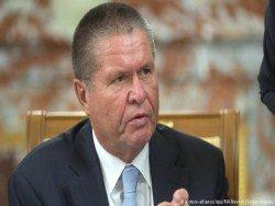 Суд над  Улюкаевым: экс-министру подготовили мягкий приговор?