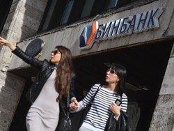 ЦБ приступил к санации Бинбанка и Рост банка
