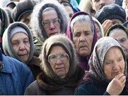 Правительство РФ отыграется на стариках