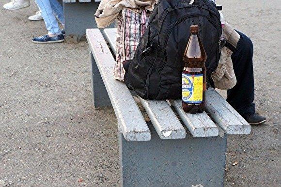 Уровень алкоголизации населения на Дальнем Востоке в два раза выше среднероссийского: Общество Newsland – комментарии, дискуссии и обсуждения новости