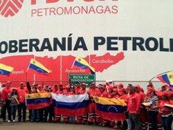 Русский след в Венесуэле: как Вашингтон оказался в нефтяной ловушке