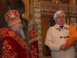 С курганской гостиницей не расплатились за проживание свиты патриарха Кирилла