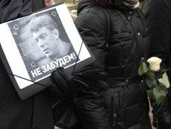 Власти Москвы потребовали демонтировать мемориальную доску на доме Бориса Немцова