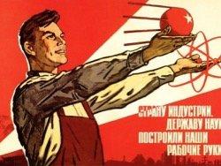 Американский профессор развеял миф о нищем СССР