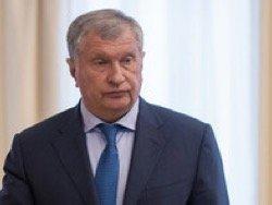"""Сечин не выполнил инструкции ФСБ, когда передавал Улюкаеву """"корзинку с колбасой"""""""