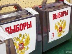 В регионах России начинают отменять результаты выборов