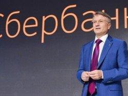 Греф мечтает отобрать у России Сбербанк и прикарманить