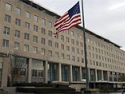 Парковку у посольства США в Москве сделали общедоступной