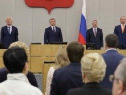 Изменение графика работы депутатов Госдумы – популизм