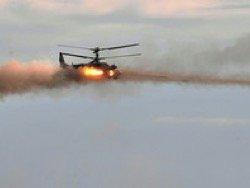 """ЧП на учениях """"Запад-2017"""": боевой вертолет случайно выпустил ракету в зрителей"""