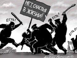 """Полина Немировская: 2Им можно бить вас палкой по голове, а вам нельзя ничего"""""""