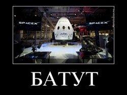 Роскосмос начал переговоры с НАСА о местах для космонавтов на американском Orion