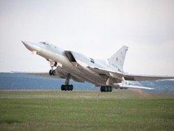 Опубликовано видео крушения ракетоносца-бомбардировщика Ту-22М3