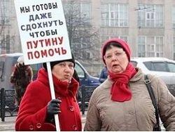 Жить будем. Россияне обнищают, зато не умрут с голода