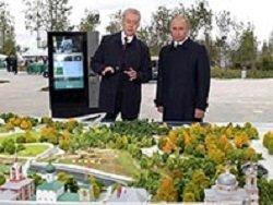 """Цена парка """"Зарядье"""" в центре Москвы выросла втрое. Он обошелся в 14 млрд"""