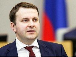 """Министр Орешкин: """"Мы будем терять ежегодно примерно 800 тысяч населения"""""""