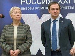 Министр образования Васильева пообещала Мединскому не лишать его докторской степени