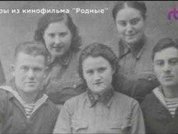"""Чудеса Виталия Манского: в прокат все-таки выходит фильм """"Родные"""""""